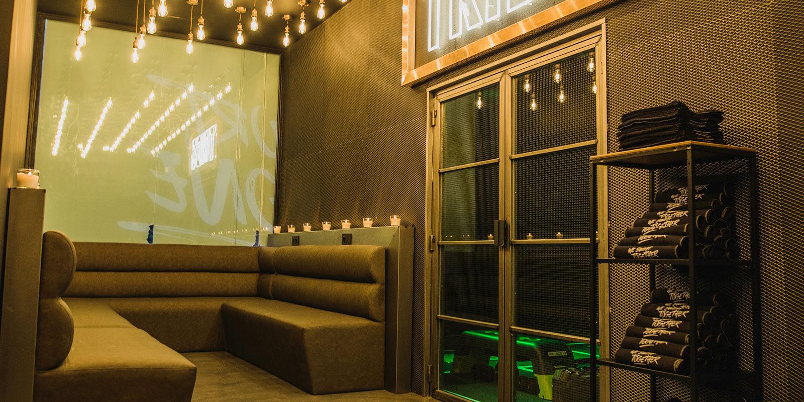 TRIB3 Madrid Cuzco - Lounge