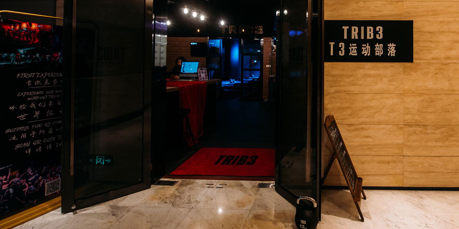TRIB3 Guangzhou - Clube entrance